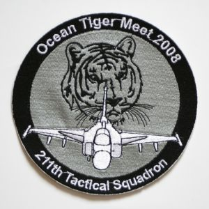 21th tactical squadron